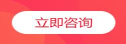 衡水户口迁移登记须知3569 作者: 来源: 发布时间:2020-1-9 18:04