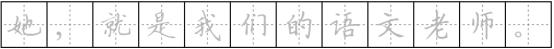 小升初语文常用标点符号的用法6020 作者: 来源: 发布时间:2020-3-6 11:49