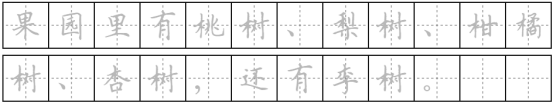 小升初语文常用标点符号的用法2922 作者: 来源: 发布时间:2020-3-6 11:49