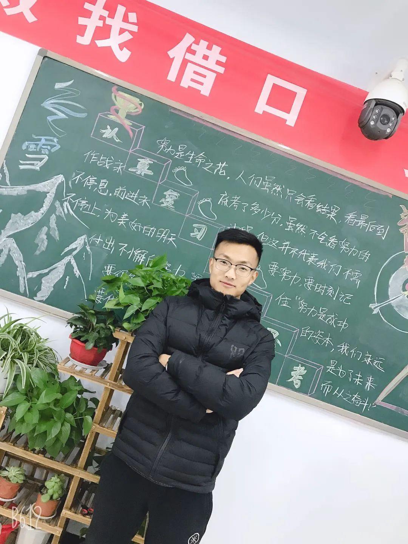 衡水志臻中学初一年级班主任寄语8217 作者: 来源: 发布时间:2020-3-21 14:52
