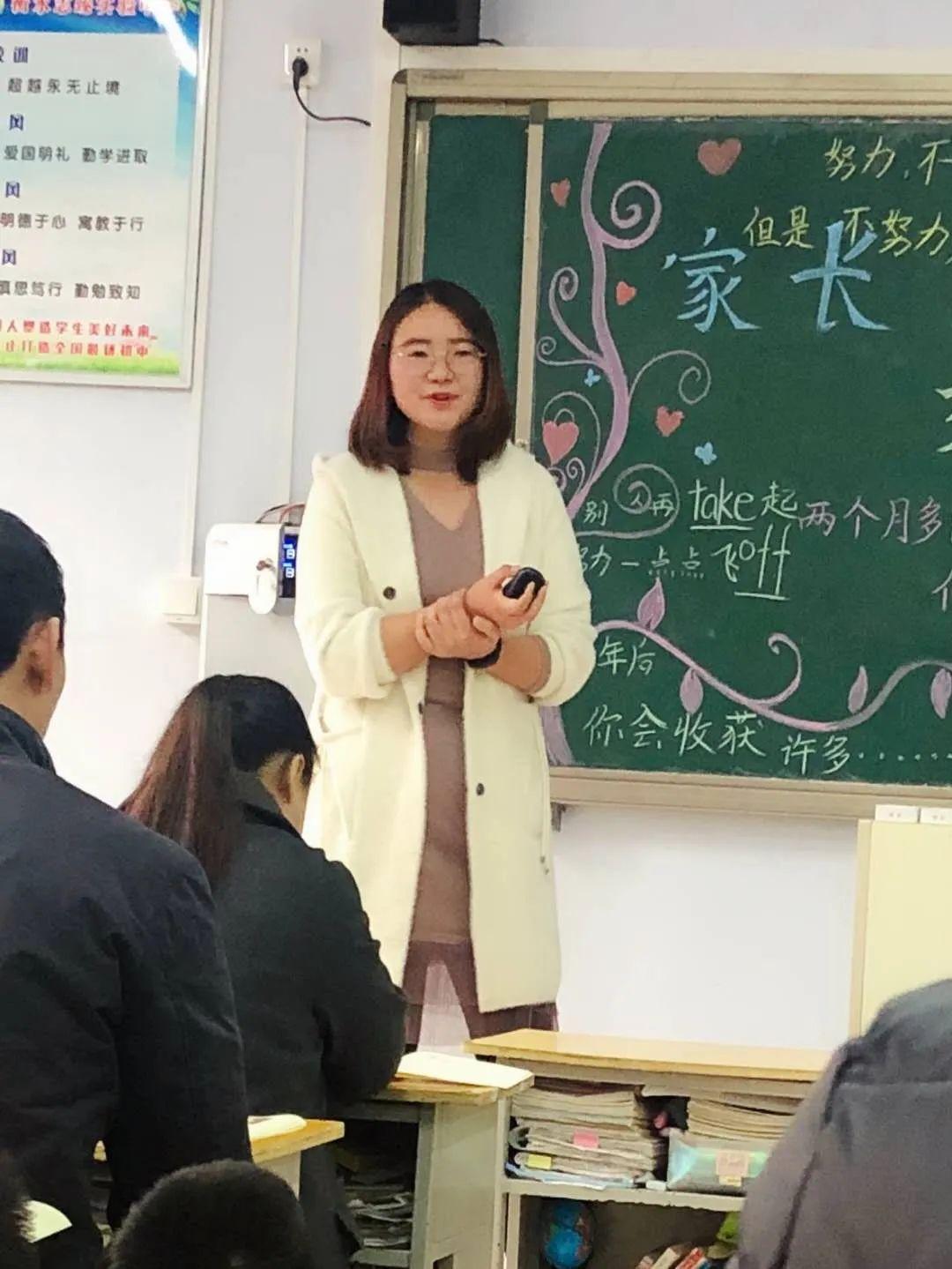 衡水志臻中学初一年级班主任寄语9827 作者: 来源: 发布时间:2020-3-21 14:52