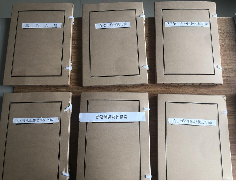 衡水第五中学开展复学模拟演练7167 作者: 来源: 发布时间:2020-4-7 15:26