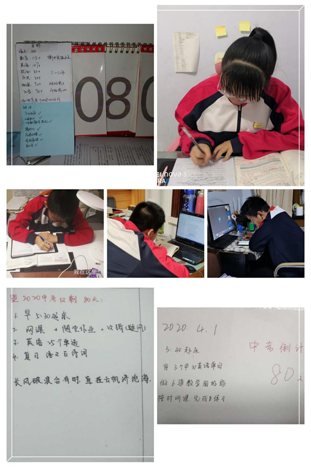 衡水第五中学师情5325 作者: 来源: 发布时间:2020-4-7 15:28