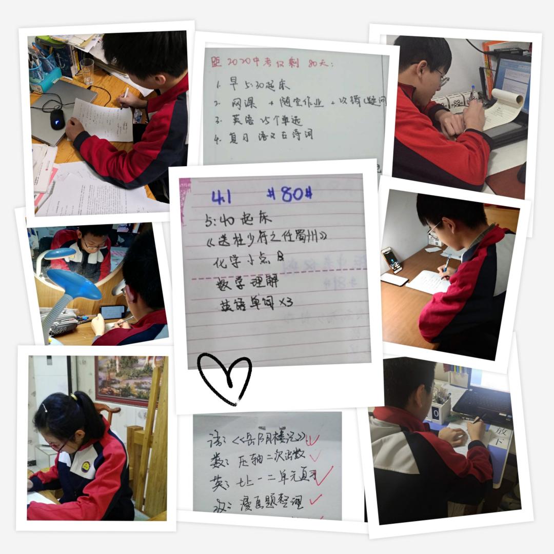 衡水第五中学师情1560 作者: 来源: 发布时间:2020-4-7 15:28