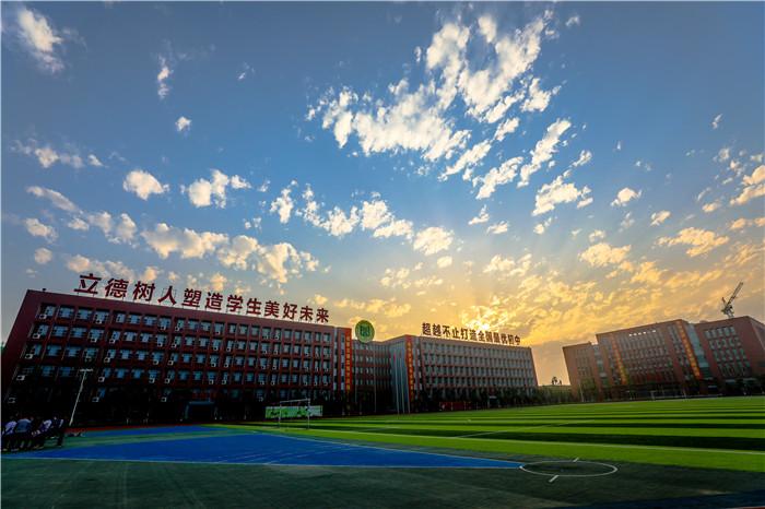 衡水志臻滨湖校区校园环境1237 作者: 来源: 发布时间:2020-4-7 17:04