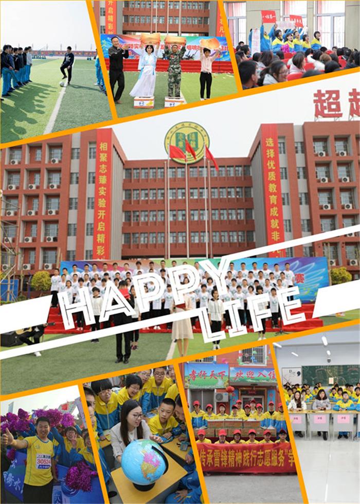 衡水志臻滨湖校区校园环境8786 作者: 来源: 发布时间:2020-4-7 17:04