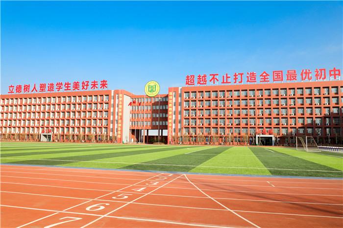 衡水志臻滨湖校区校园环境9024 作者: 来源: 发布时间:2020-4-7 17:04