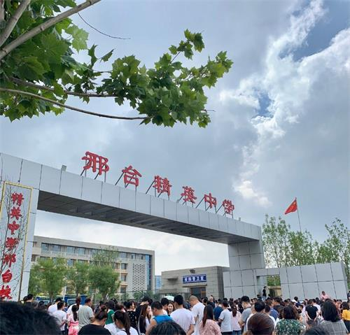 邢台五大名校排名8872 作者: 来源: 发布时间:2020-4-7 17:27