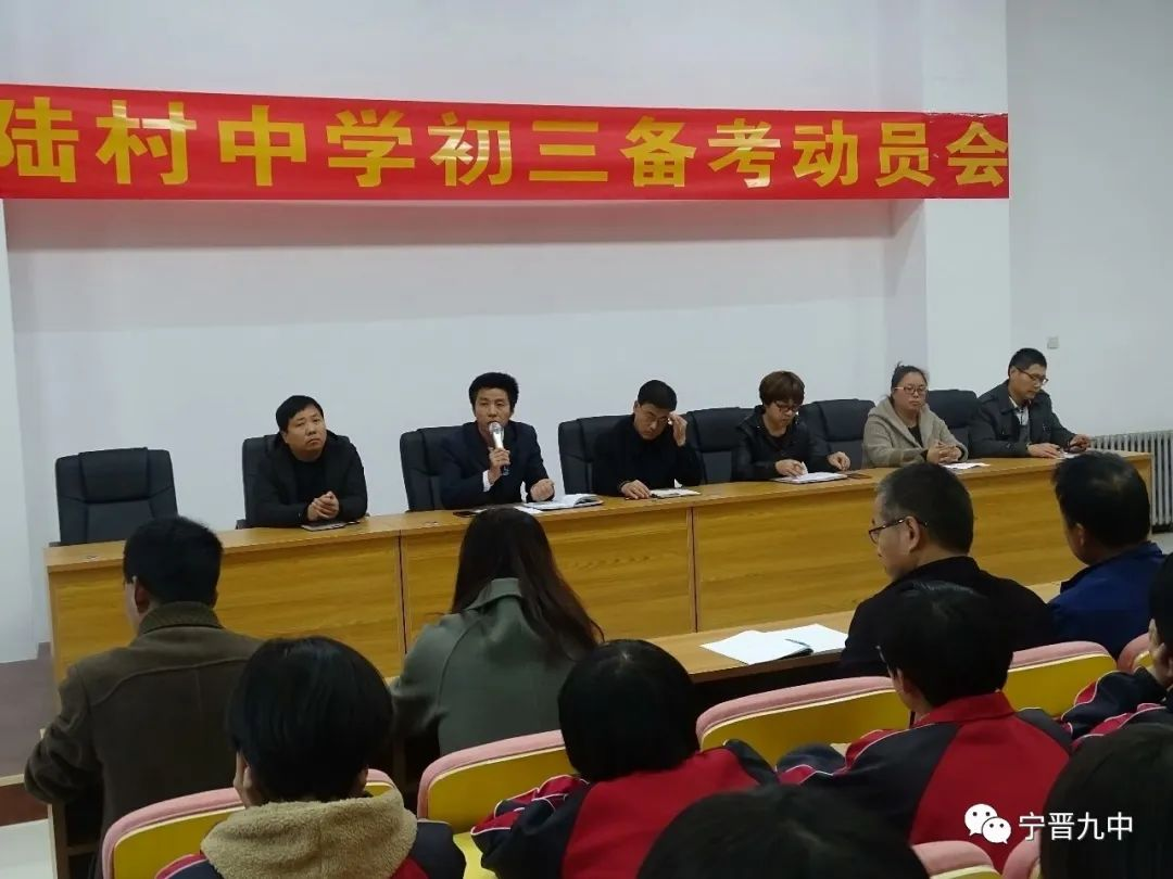 大陆村中学获评邢台市5A级学校6198 作者: 来源: 发布时间:2020-4-7 17:35