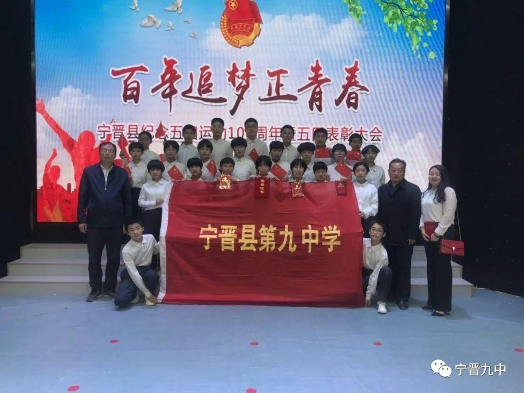 大陆村中学获评邢台市5A级学校6487 作者: 来源: 发布时间:2020-4-7 17:35