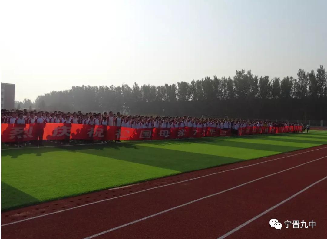 大陆村中学获评邢台市5A级学校1362 作者: 来源: 发布时间:2020-4-7 17:35
