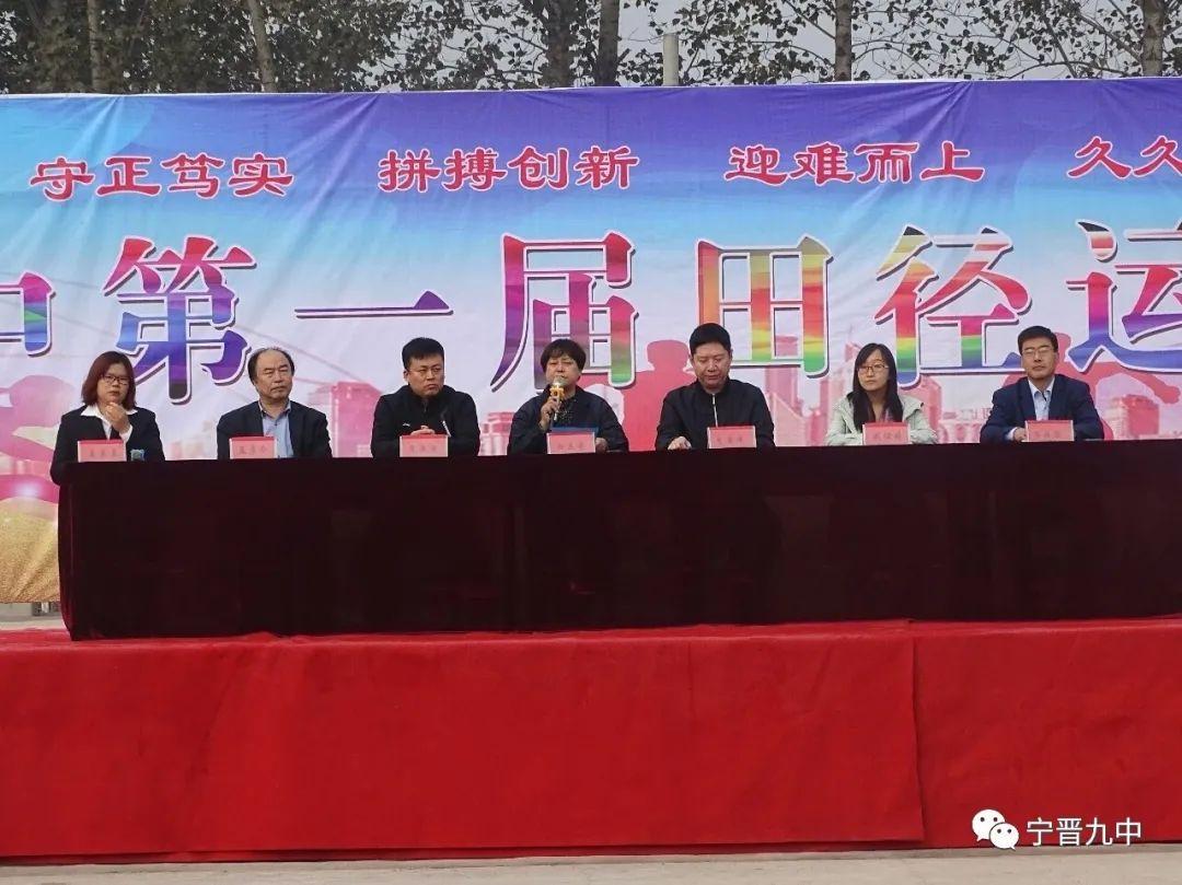大陆村中学获评邢台市5A级学校3324 作者: 来源: 发布时间:2020-4-7 17:35
