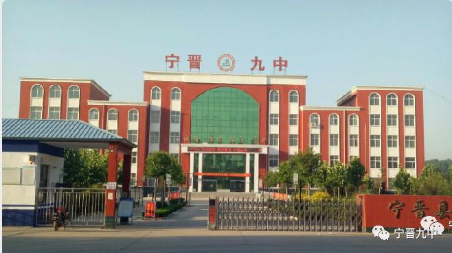 大陆村中学获评邢台市5A级学校3932 作者: 来源: 发布时间:2020-4-7 17:35