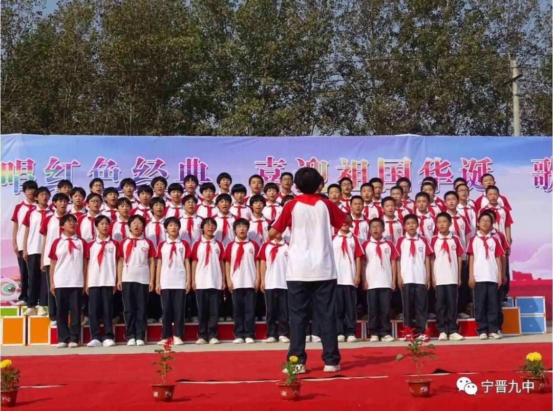 大陆村中学获评邢台市5A级学校6448 作者: 来源: 发布时间:2020-4-7 17:35