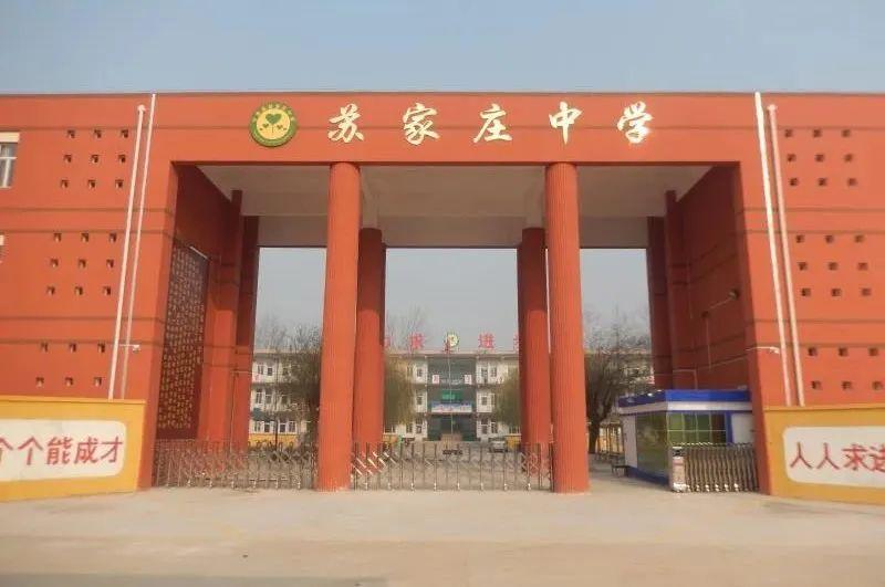 大陆村中学获评邢台市5A级学校3824 作者: 来源: 发布时间:2020-4-7 17:35
