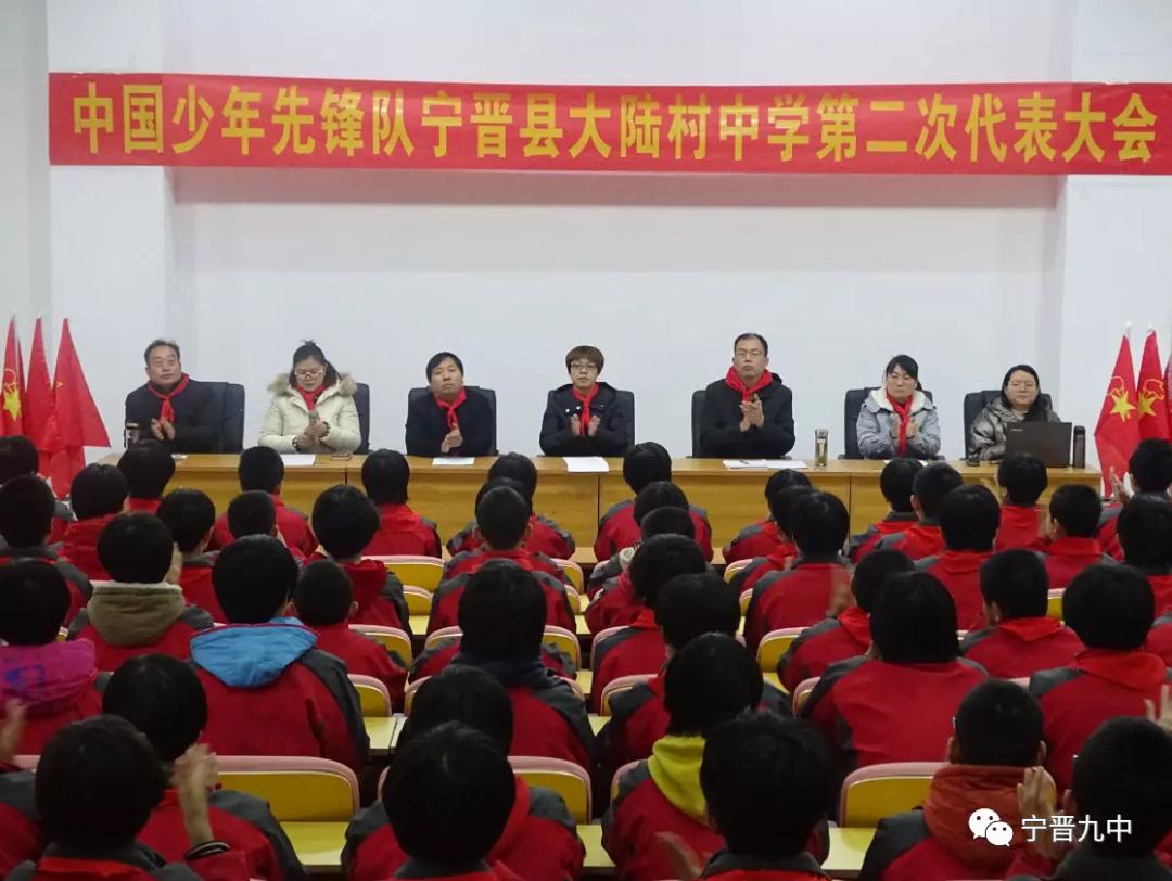 大陆村中学获评邢台市5A级学校3177 作者: 来源: 发布时间:2020-4-7 17:35