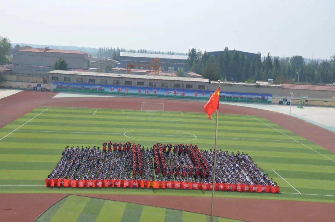 大陆村中学获评邢台市5A级学校851 作者: 来源: 发布时间:2020-4-7 17:35