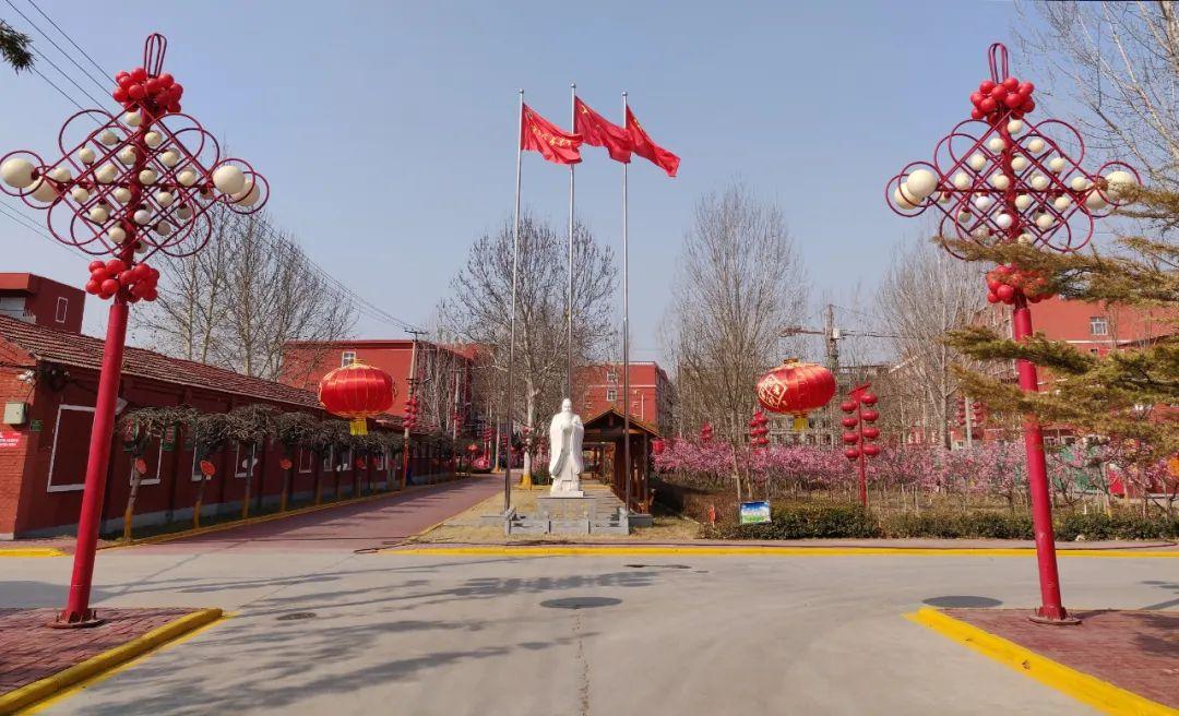 大陆村中学获评邢台市5A级学校4885 作者: 来源: 发布时间:2020-4-7 17:35