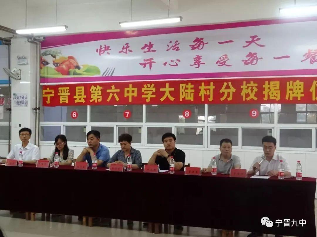 大陆村中学获评邢台市5A级学校3215 作者: 来源: 发布时间:2020-4-7 17:35