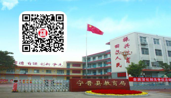 大陆村中学获评邢台市5A级学校7794 作者: 来源: 发布时间:2020-4-7 17:35