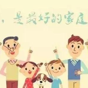河北省开学的曙光,你可知否,别人家的孩子已经学完了本学期的课程