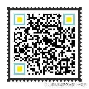 滨湖志臻|五一劳动节,致敬最可爱的人4072 作者: 来源: 发布时间:2020-5-5 08:15