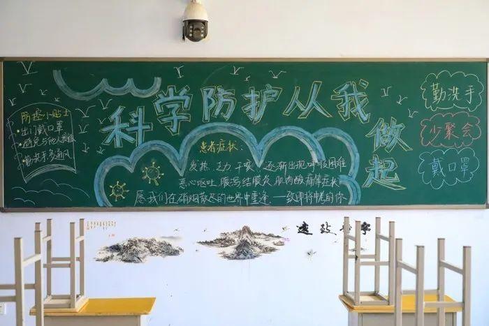 滨湖志臻|五一劳动节,致敬最可爱的人7068 作者: 来源: 发布时间:2020-5-5 08:15