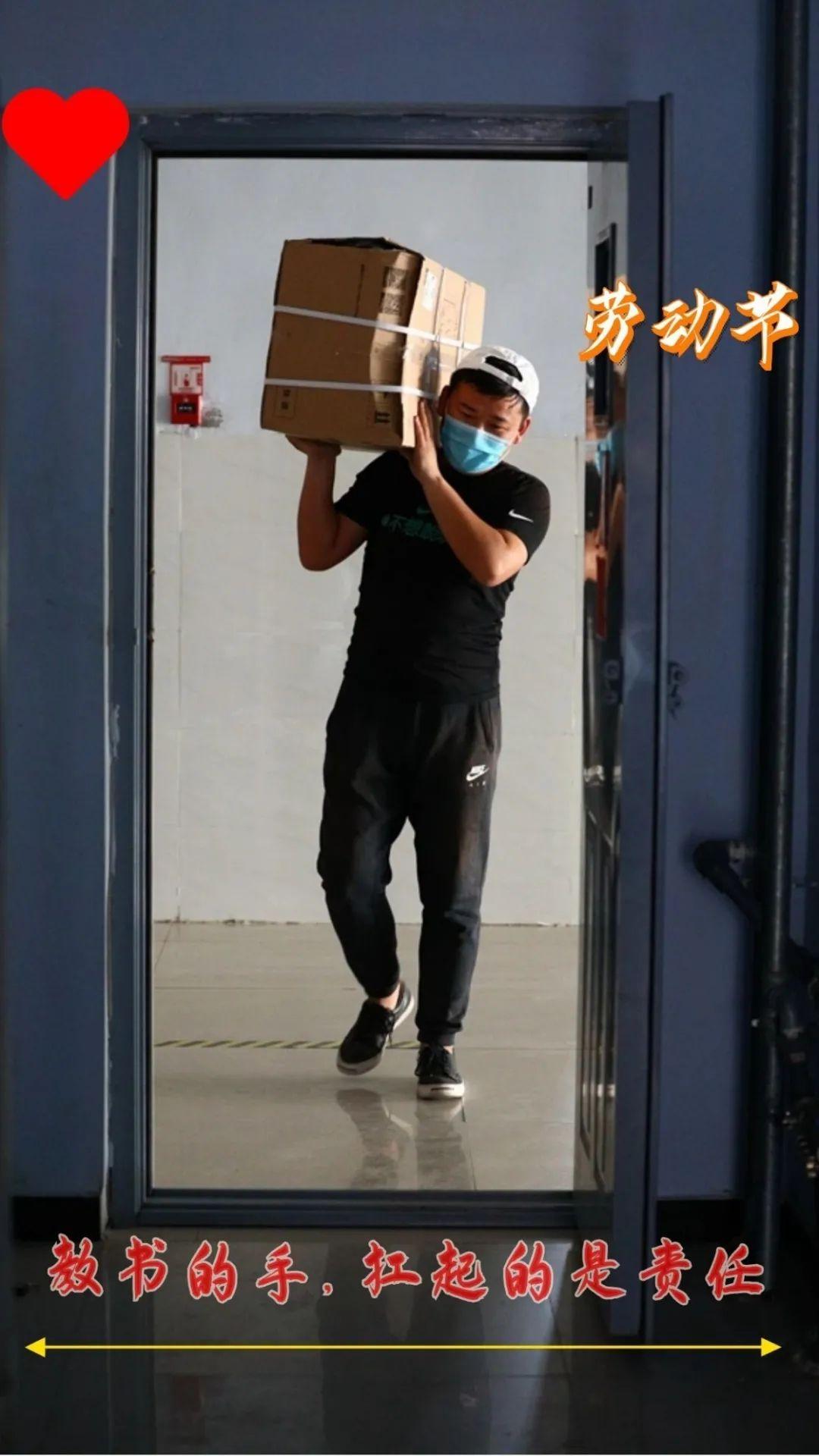 滨湖志臻|五一劳动节,致敬最可爱的人7721 作者: 来源: 发布时间:2020-5-5 08:15