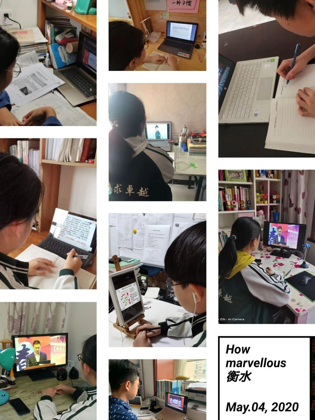 衡实丨八年级期中考后表彰大会6504 作者: 来源: 发布时间:2020-5-6 08:23