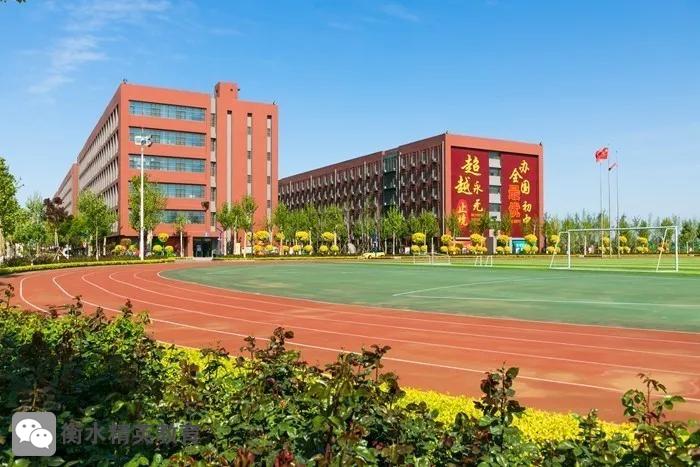 衡水志臻中学怎么样4284 作者: 来源: 发布时间:2020-5-8 15:33