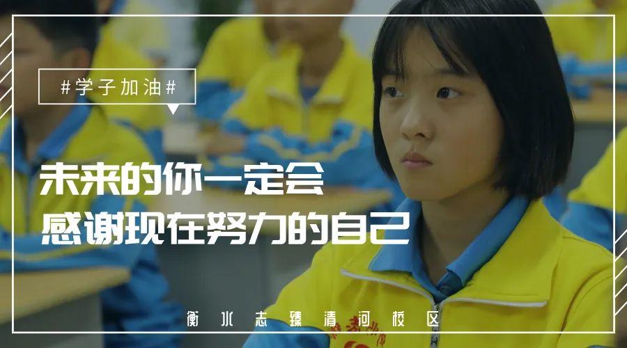 清河志臻丨养成教育5686 作者: 来源: 发布时间:2020-5-10 14:14