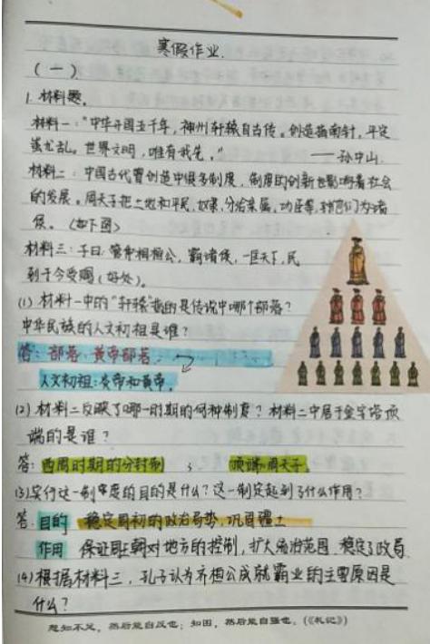 """衡实丨快来""""磕""""一下小姐姐的神仙笔记7886 作者: 来源: 发布时间:2020-5-10 15:21"""