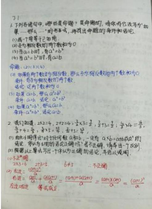 """衡实丨快来""""磕""""一下小姐姐的神仙笔记1593 作者: 来源: 发布时间:2020-5-10 15:21"""
