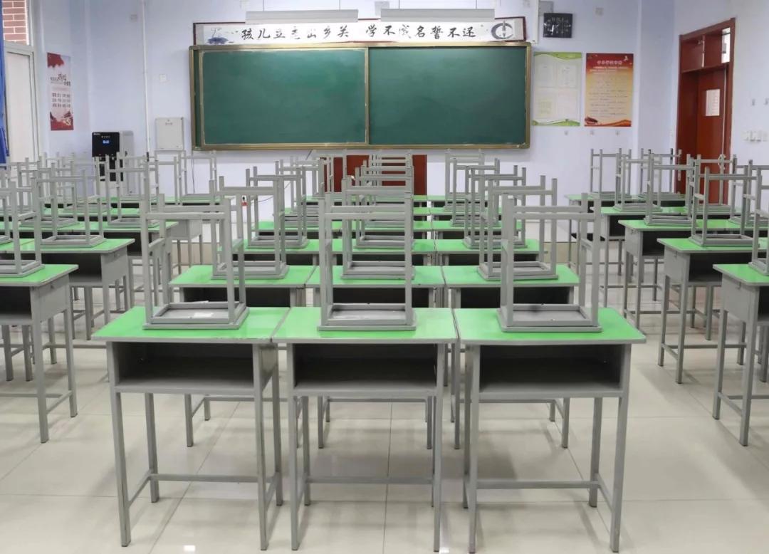 初中班主任安排座位的两种方式2765 作者: 来源: 发布时间:2020-5-19 15:15