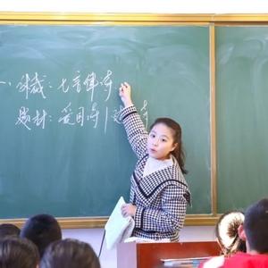 教育故事 || 桃中初中部教师郑婷:爱就是教育