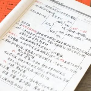 教师备课本VS学生二卷,究竟谁才是志臻的书写之王?