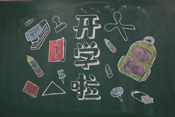 滨湖志臻开学季丨开学在即,老师在教室等你回来!2900 作者: 来源: 发布时间:2021-2-28 09:05