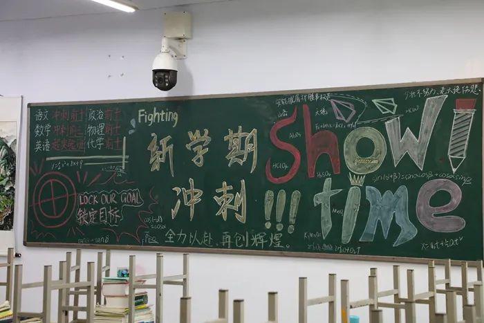滨湖志臻开学季丨开学在即,老师在教室等你回来!3272 作者: 来源: 发布时间:2021-2-28 09:05