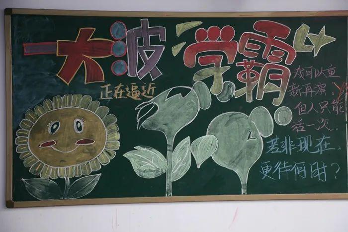 滨湖志臻开学季丨开学在即,老师在教室等你回来!5484 作者: 来源: 发布时间:2021-2-28 09:05