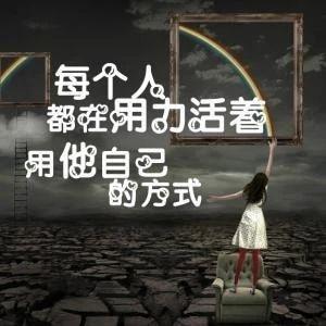 若非罪不容恕,敬请枪口抬高一寸,给努力活着的底层百姓留一扇窗