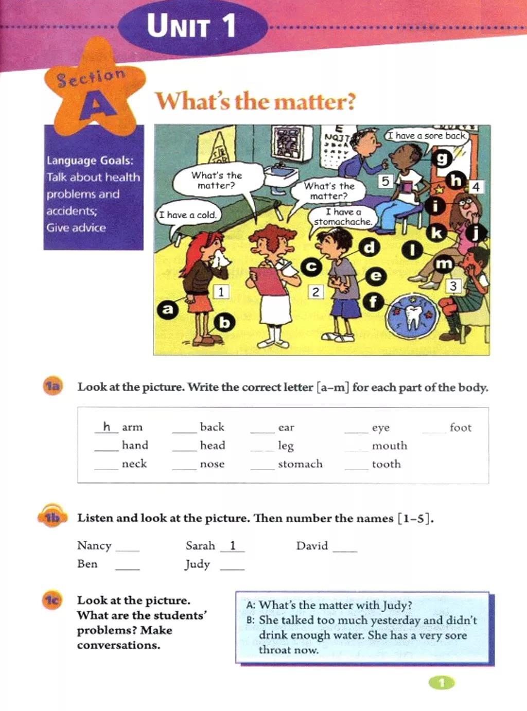 电子课本//人教版八年级下册英语课本4918 作者: 来源: 发布时间:2021-4-10 16:38