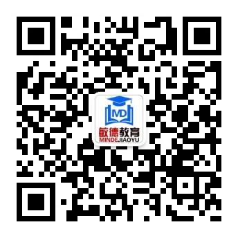 电子课本//人教版八年级下册英语课本1608 作者: 来源: 发布时间:2021-4-10 16:38