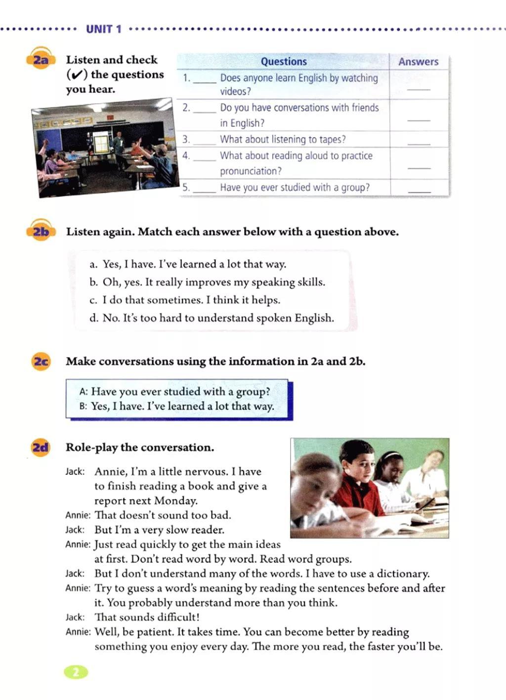 电子课本//人教版九年级全一册英语课本7979 作者: 来源: 发布时间:2021-4-10 17:03